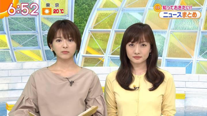 2020年03月20日福田成美の画像14枚目