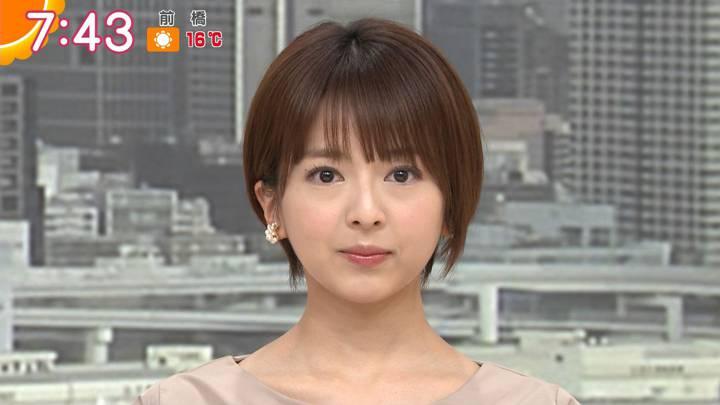 2020年03月20日福田成美の画像15枚目