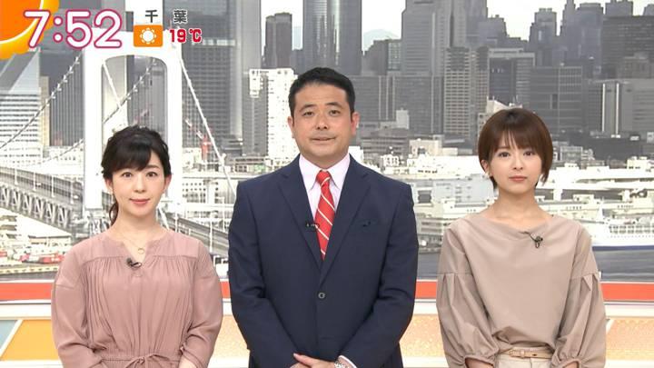 2020年03月20日福田成美の画像16枚目
