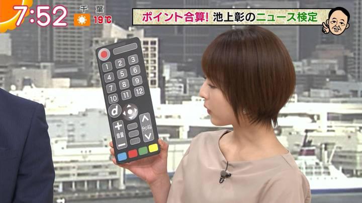 2020年03月20日福田成美の画像17枚目