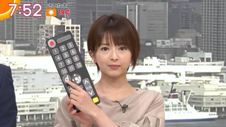 2020年03月20日福田成美の画像18枚目