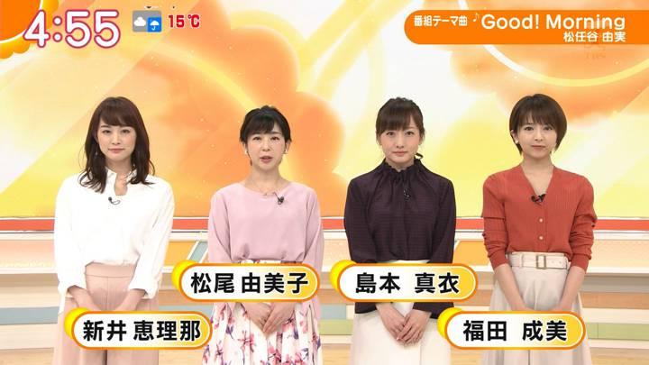 2020年03月23日福田成美の画像01枚目