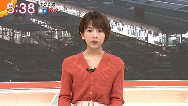 2020年03月23日福田成美の画像06枚目
