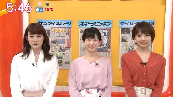 2020年03月23日福田成美の画像07枚目