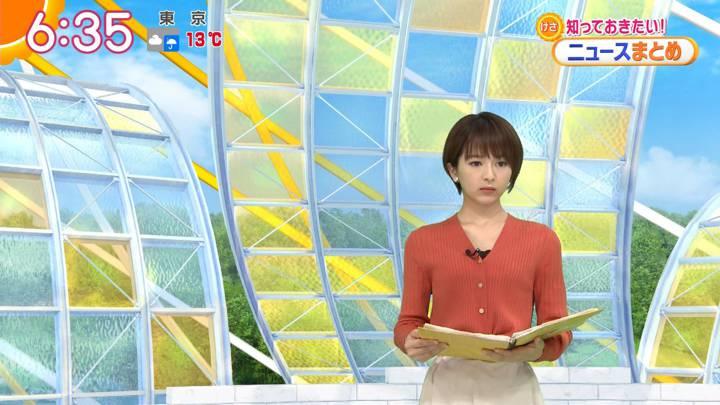 2020年03月23日福田成美の画像10枚目