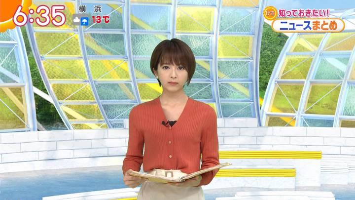 2020年03月23日福田成美の画像11枚目