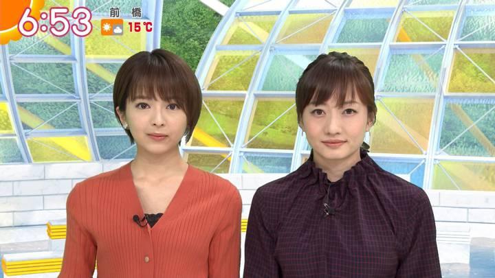 2020年03月23日福田成美の画像13枚目