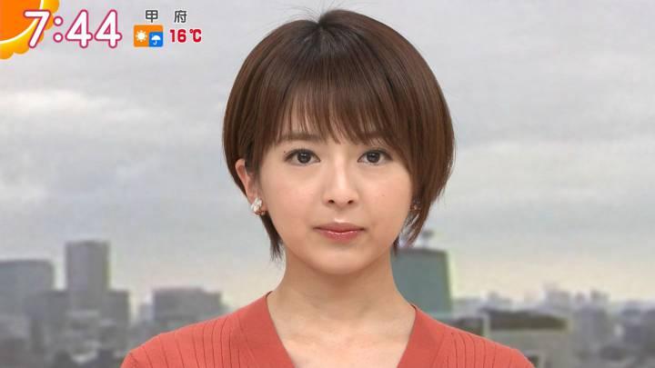 2020年03月23日福田成美の画像14枚目
