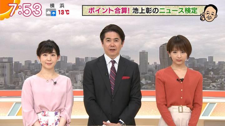 2020年03月23日福田成美の画像15枚目