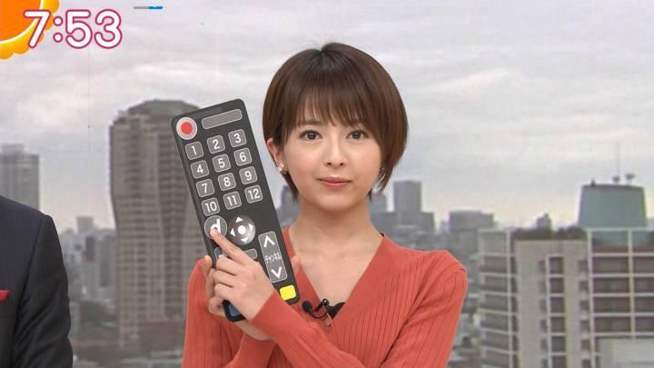 2020年03月23日福田成美の画像17枚目