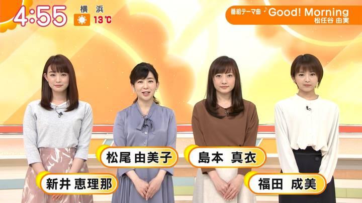 2020年03月24日福田成美の画像01枚目