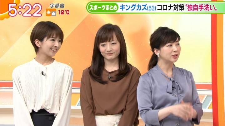 2020年03月24日福田成美の画像03枚目