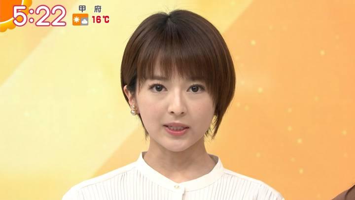 2020年03月24日福田成美の画像04枚目