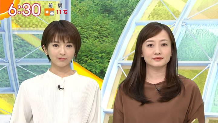 2020年03月24日福田成美の画像10枚目