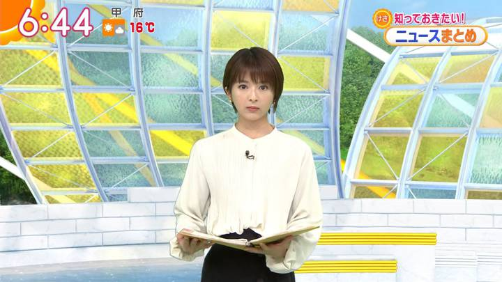 2020年03月24日福田成美の画像13枚目