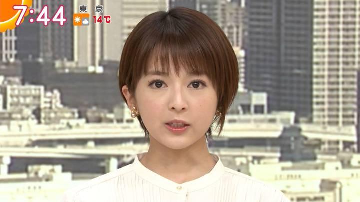 2020年03月24日福田成美の画像15枚目