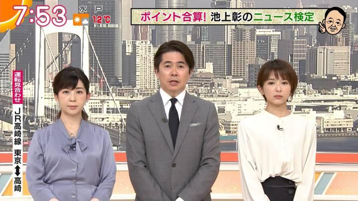 2020年03月24日福田成美の画像16枚目