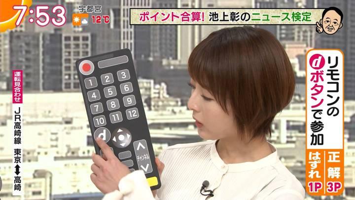 2020年03月24日福田成美の画像17枚目