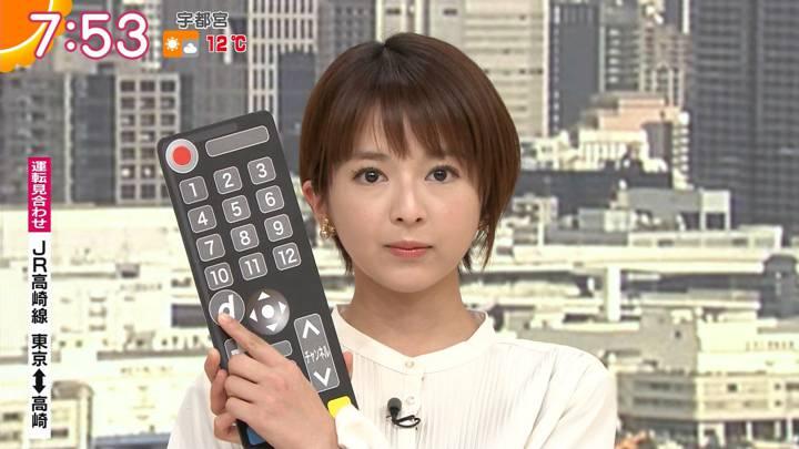 2020年03月24日福田成美の画像18枚目