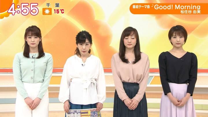 2020年03月25日福田成美の画像01枚目