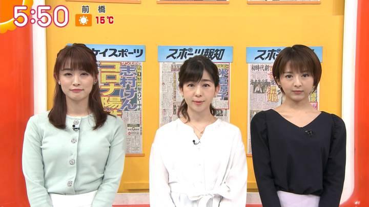 2020年03月25日福田成美の画像08枚目