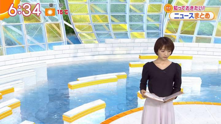 2020年03月25日福田成美の画像10枚目