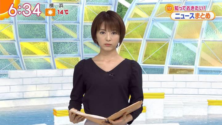 2020年03月25日福田成美の画像11枚目