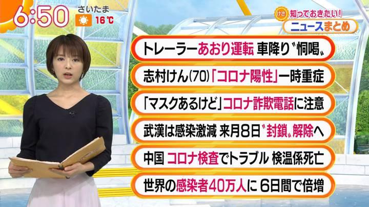 2020年03月25日福田成美の画像12枚目