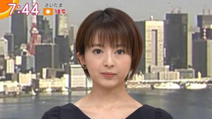 2020年03月25日福田成美の画像14枚目