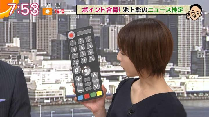 2020年03月25日福田成美の画像15枚目