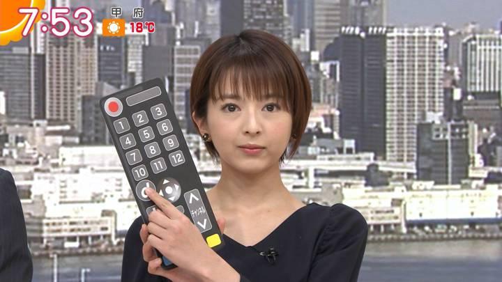 2020年03月25日福田成美の画像16枚目