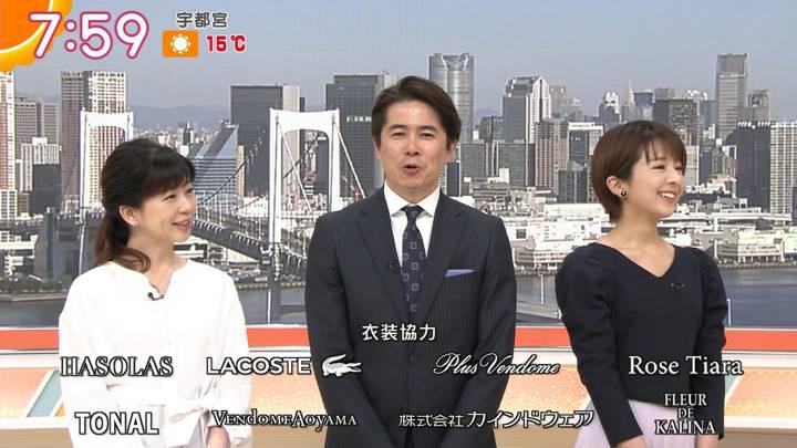 2020年03月25日福田成美の画像17枚目