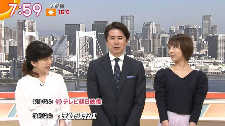 2020年03月25日福田成美の画像18枚目