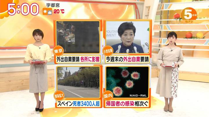 2020年03月26日福田成美の画像02枚目