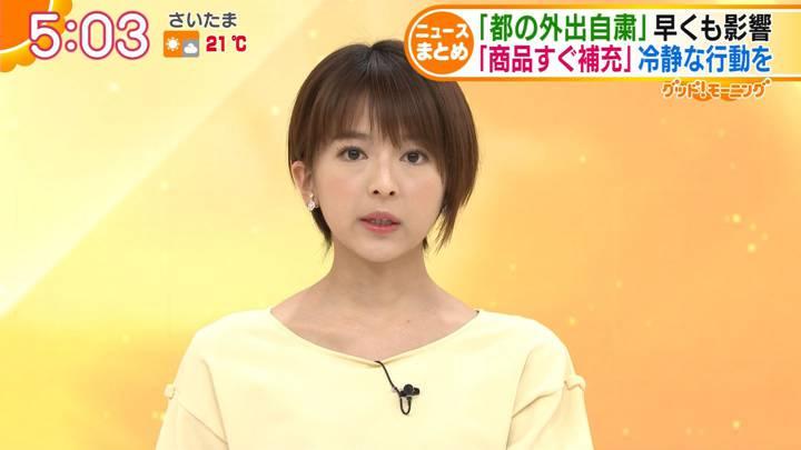 2020年03月26日福田成美の画像03枚目
