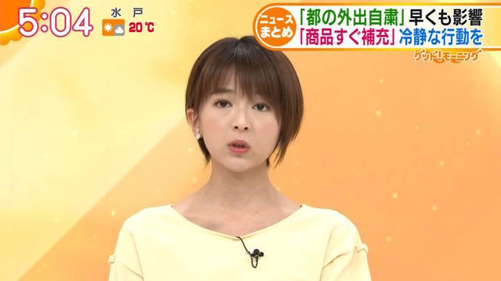 2020年03月26日福田成美の画像04枚目