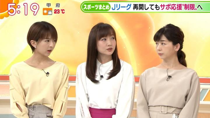 2020年03月26日福田成美の画像05枚目