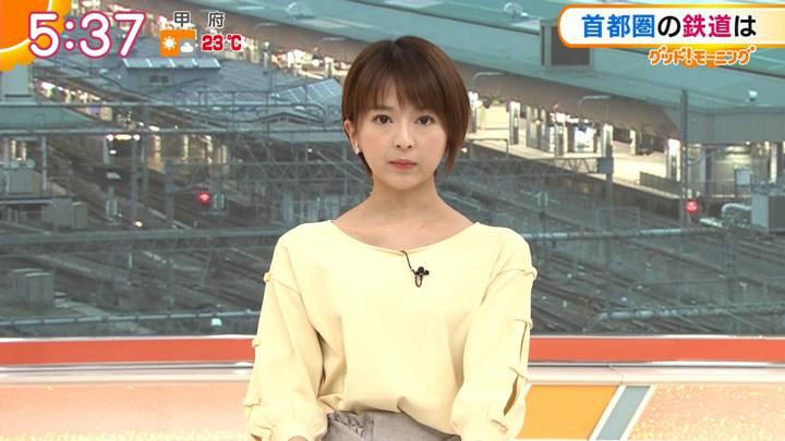 2020年03月26日福田成美の画像10枚目