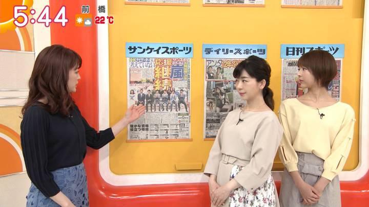 2020年03月26日福田成美の画像12枚目