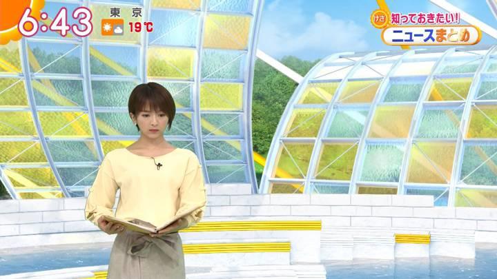 2020年03月26日福田成美の画像17枚目