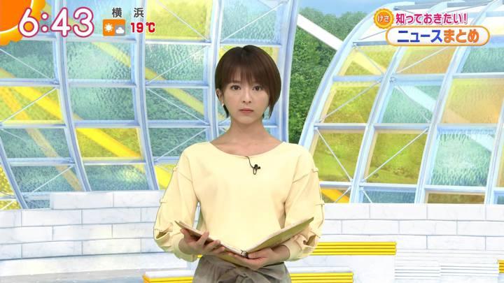 2020年03月26日福田成美の画像18枚目