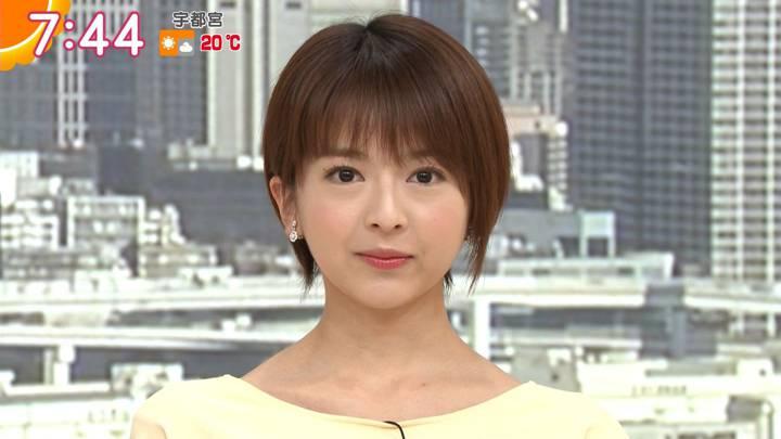 2020年03月26日福田成美の画像20枚目