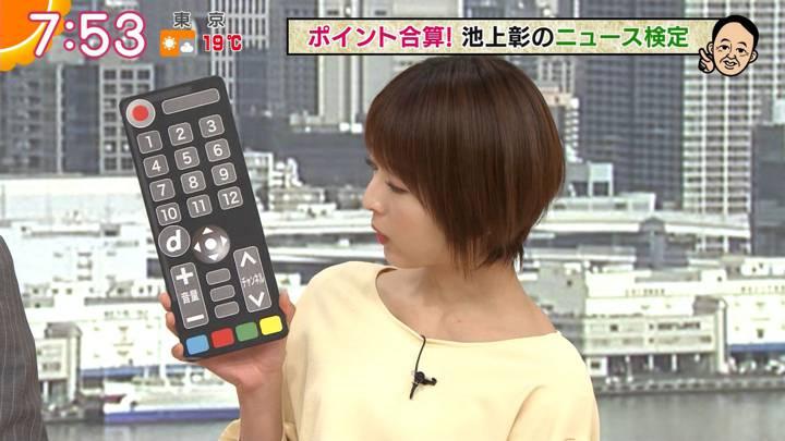 2020年03月26日福田成美の画像22枚目