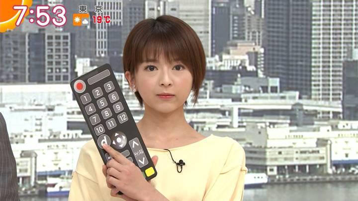 2020年03月26日福田成美の画像23枚目