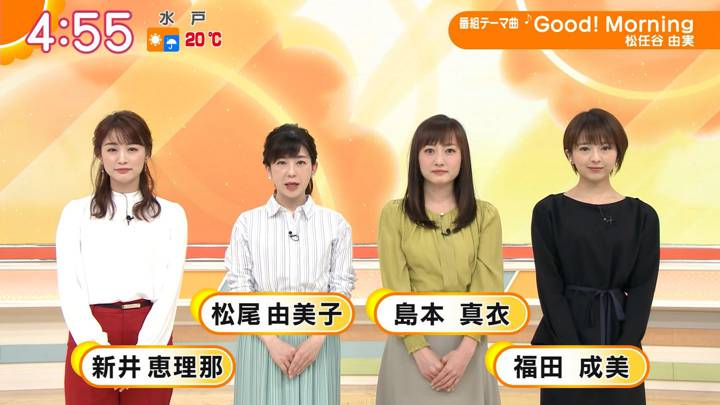 2020年03月27日福田成美の画像01枚目