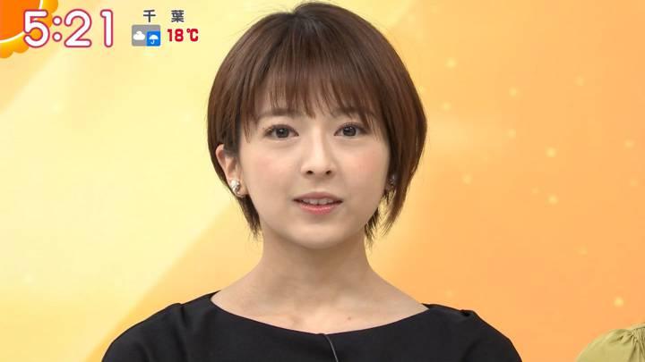2020年03月27日福田成美の画像03枚目