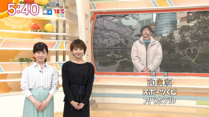 2020年03月27日福田成美の画像06枚目