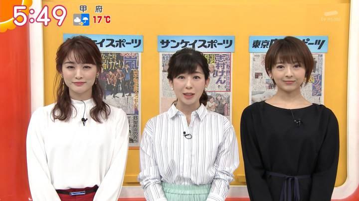 2020年03月27日福田成美の画像09枚目