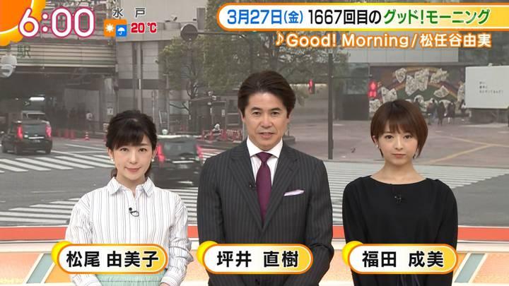 2020年03月27日福田成美の画像10枚目