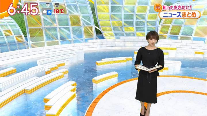 2020年03月27日福田成美の画像13枚目